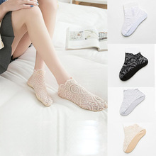 Fashion Summer Women Socks Lace Mesh Floral Short Sock Solid Color Invisible Thin Ankle