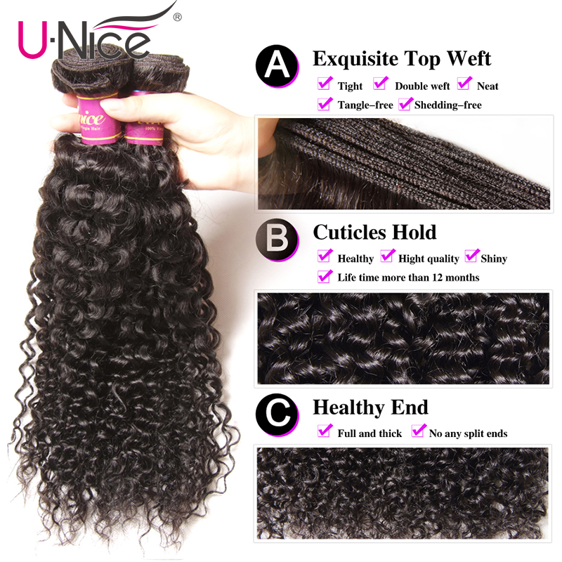 Image 5 - UNice Hair Icenu Series Remy Hair 100% Curly Weave Human Hair 8 26 Inch Brazilian Hair Weave Bundles Natural Color  1 Piece-in Hair Weaves from Hair Extensions & Wigs