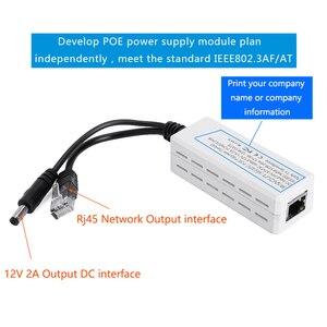 Image 4 - CCTV 모니터 카메라 POE 분배기 표준 48V 턴 12V2A POE 전원 공급 장치 IEEE8.2.3AF/AT