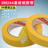 2 pces amarelo 3m244 alta temperatura 300c fita de máscara fita pintura largura 10mm comprimento 50 metros|masking tape paint|tape paint|tape tape -