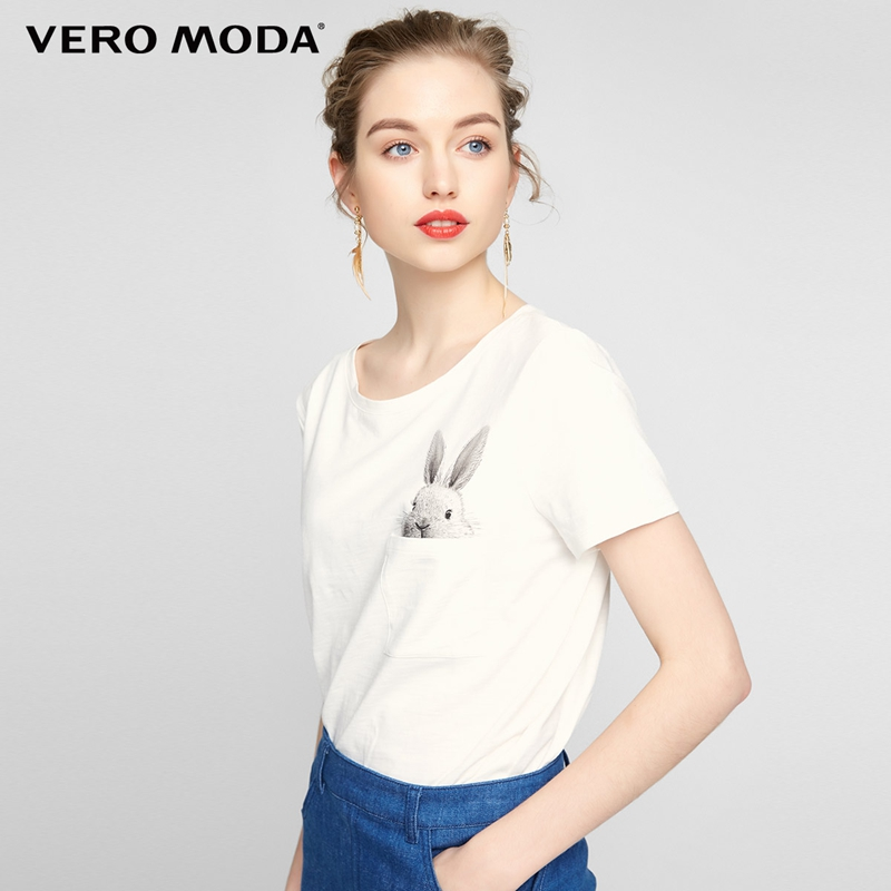 Vero Moda Rabbit Pattern Front Pocket O-ring Short Sleeves T Shirt |317301510