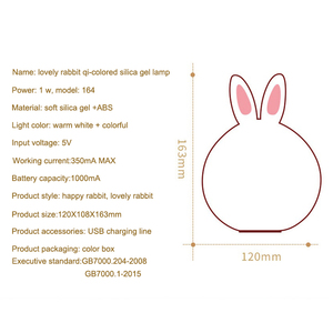 Image 3 - Cute Rabbit Silicone LED Night Light USB Rechargeable Baby Bedroom Night Lamp Touch Sensor Light for Children Baby Gift