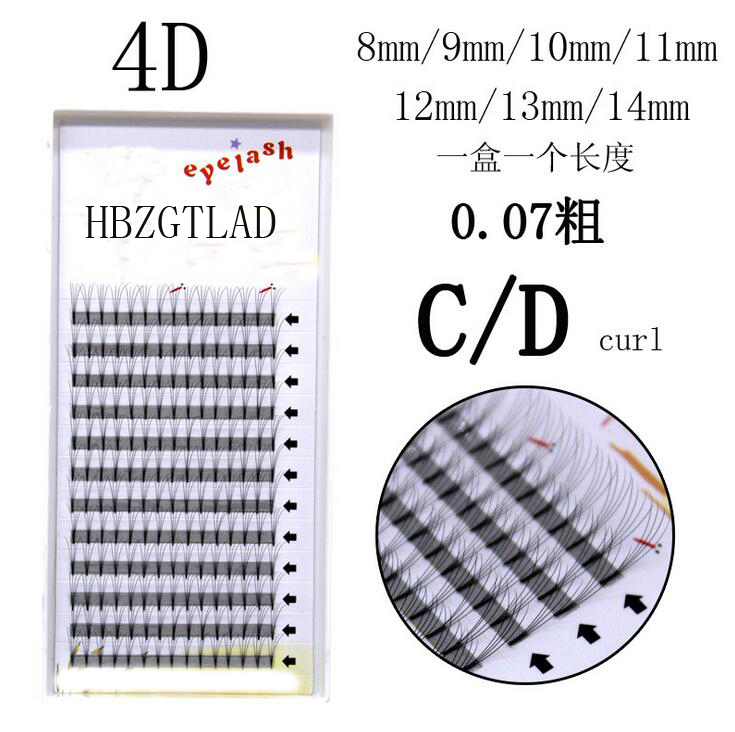 Disciplined Hbzgtlad 1box Big Capacity 4d Eyelash Extensions 0.07 Mm Thickness C D Curl Mink Strip Eyelashes Individual Lashes Natural Style Cheapest Price From Our Site Beauty Essentials