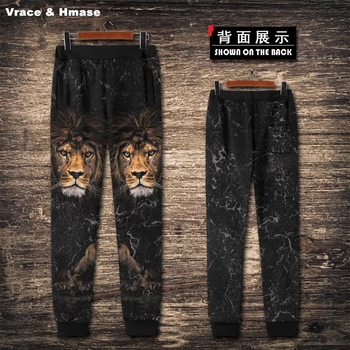 Personality 3D animal printing fashion casual streetwear sweatpants New arrival 2018 top quality oversized loose pants men S-4XL