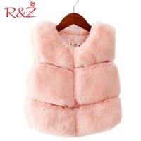 R Z Girls Clothing 2017 Winter Fake Fur Rabbit Waistcoats Stitching Fashion Vests For Baby Girls