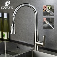 SOGNARE Spring Style Pull Out Kitchen Faucet Pull Down Dual Sprayer Nozzle Hot Cold 360 Degree