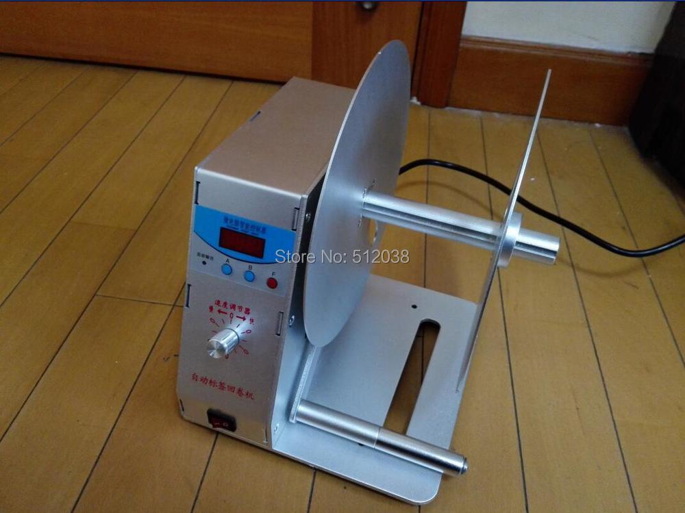 N115 Digital Tags Rótulo Automático Rebobinador Rebobinamento w/Velocidade Ajustável NEW 110 V/220 V