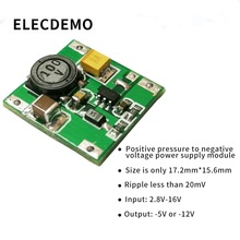 Negative power supply module Positive voltage to negative voltage 5V/12V output Negative voltage conversion module 20mV Low ripp цены