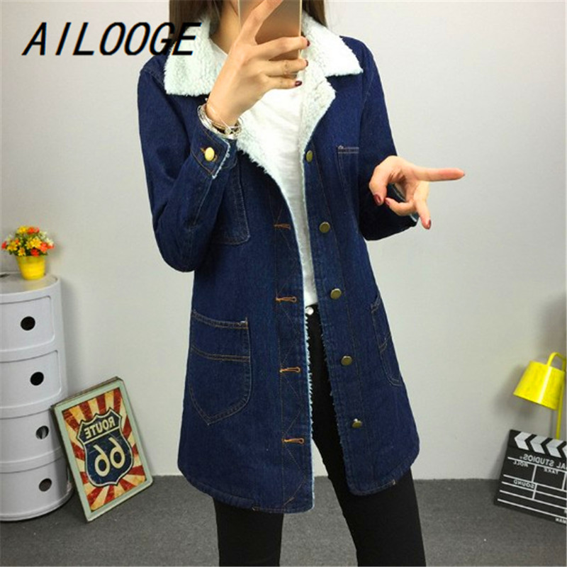 AILOOGE 2018 Long Denim   Jacket   Coat Oversized Outwear Overcoat Lambswool Faux Fur Warm Long Jeans   basic     Jacket   coats