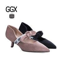 GGX Pose 5.5CM Flock Autumn Winter High Heels Party Office Ladies Comfortable Stylish Brand Leisure Sexy Women Pumps Ggxpp010