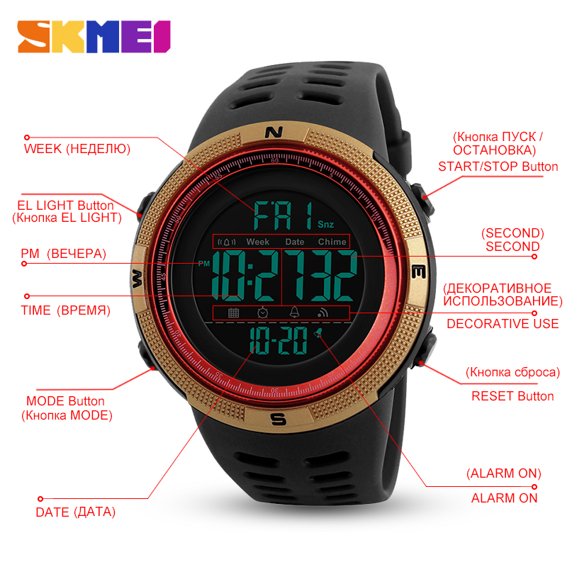 1b3d3b545dc SKMEI tempo duplo relógio digital LED homens relogios desportivos de  cronógrafo à prova d água 1251 em Relógios dupla de Exibição de Relógios no  ...