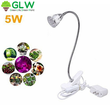 3W 4W 5W Plant Grow Light  Outdoor Lamp Waterproof Hydroponic Floodlight Garden Lighting LED Full Spectrum