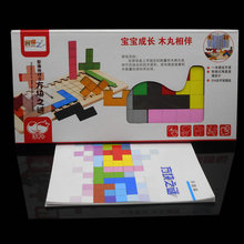 Free shipping kids wooden toys, thinking of the game cube puzzle, children classic toys one piece