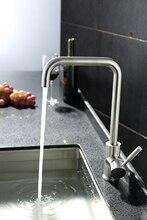 Смеситель для кухни 304 нержавеющая сталь горячей и холодной смесителя кухня Нажмите torneira де Cozinha Грифо Cocina Робине кухни 360 градусов