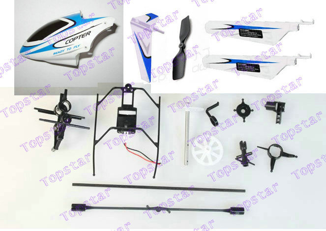 Spare Parts Mail: Crash Blue Set WLtoys V911 RC Helicopter Spare Parts Tail