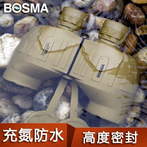 Bosma desert fox high definition high power range special tactical night vision waterproof military binoculars|Monocular/Binoculars|Sports & Entertainment - title=