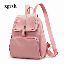 Small Backpack Famous Brand Zipper Solid Polyester None Black Vintage Fashionable School Bags For Teenage Girls Mochila Bookbags