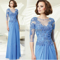 Blue long sleeved wedding gown wedding dress long section 2017 new brides mother dresses for weddings