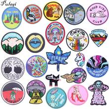 Pulaqi 2019 New alien UFO punk badge patches embroidery applique garment accessories for jeans sew on iron-on heat transfers F