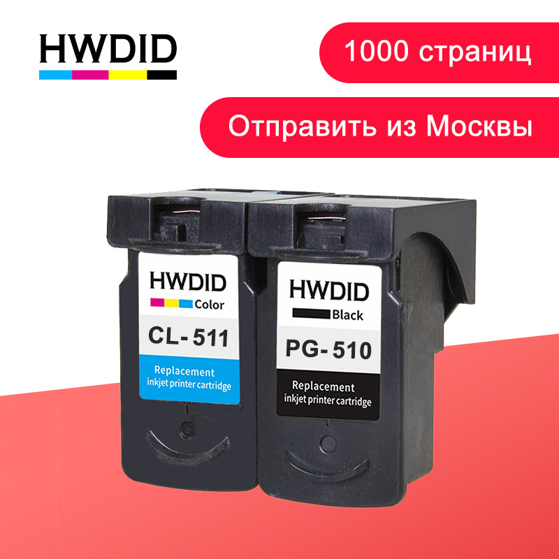 HIDID PG / pg510 CL / cl511 מחסנית דיו תואמת PG 510 CL 511 עבור Canon Pixma IP2700 MP240 MP250 MP260 MP270 מדפסת MP280 / 480