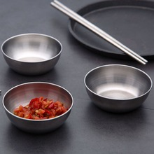 1pc Small Stainless Bowl Soy Sauce Dish Dessert Dish Kitchen Sauce Small Dish Dip Rray Seasoning Dish