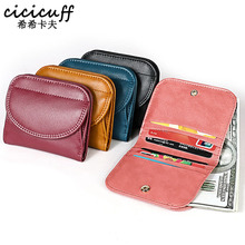 купить CICICUFF Genuine Leather Women Purse Cowhide Leather Lady Small Purses Female Bifold Wallets Coin Purse Pockets Girls Money Bag по цене 754.22 рублей