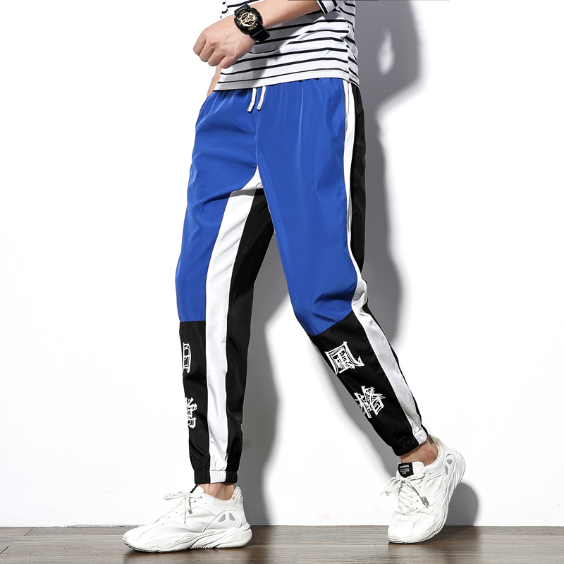 Fashion Casual Men's Pants