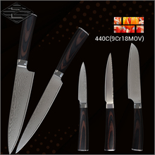 Buy  fe kitchen knives cooking tools set knives  online