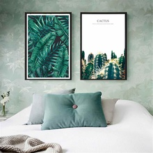 HAOCHU Tropical Plants Home Simple  Canvas Painting For Living Room Home Decor Painting Print Poster Simple Nordic Wall Picture haochu nordic landscape canvas art print painting poster modern fresh hazy plants character home wall decoration for living room