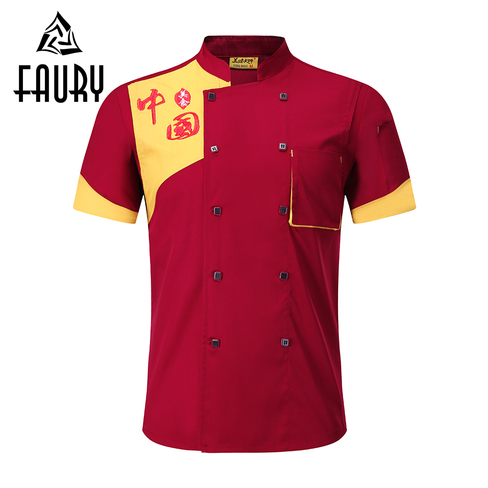 Unisex Embroidery Chinese Style Restaurant Stitching Color Mesh Patchwork In Back Short Sleeve Kitchen Chef Jacket Uniform Apron