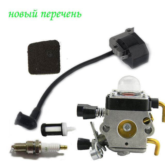 chainsaw parts for stihl fs38 fs45 fs46 fs55 fs55c fc55 fs45 fs46 hs45 hl45 km55 carburetor. Black Bedroom Furniture Sets. Home Design Ideas