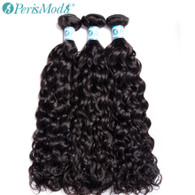PerisModa Hair Water Wave Bundles Malaysian Hair Weave 1 / 3 / 4 Bundle Deal 10-28 Inch Natural Color Remy Human Hair Extensions