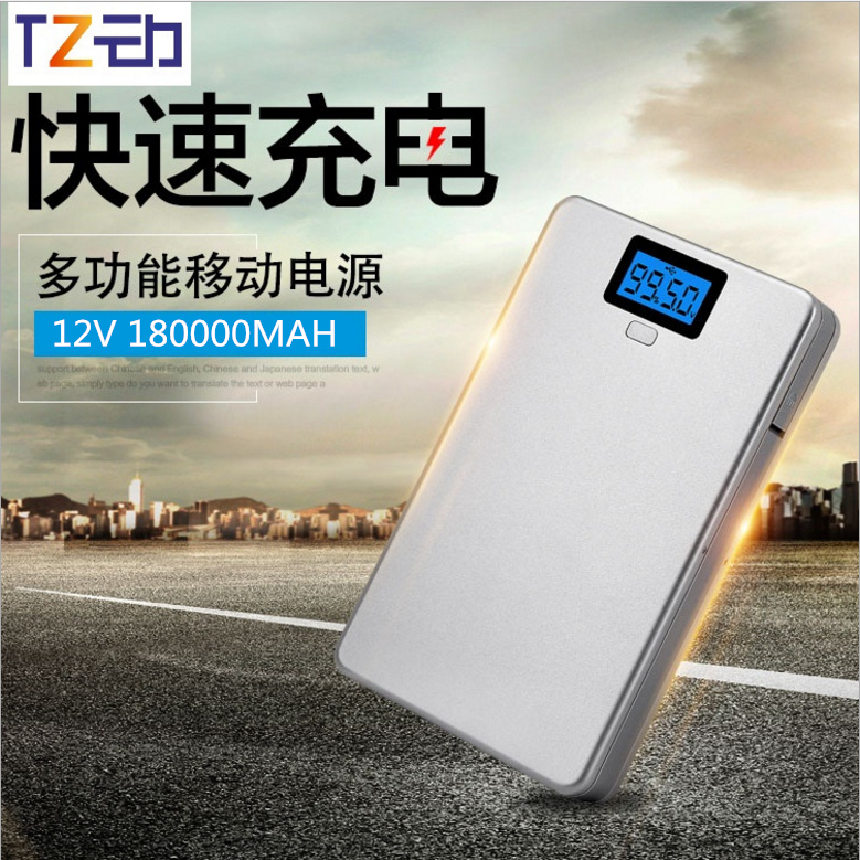 5 V, 12 V, Lithium Li-polymer 180000 MAH/80000 MAH/50000 MAH/36000 mah USB akku für router/UPS notstrom-bank