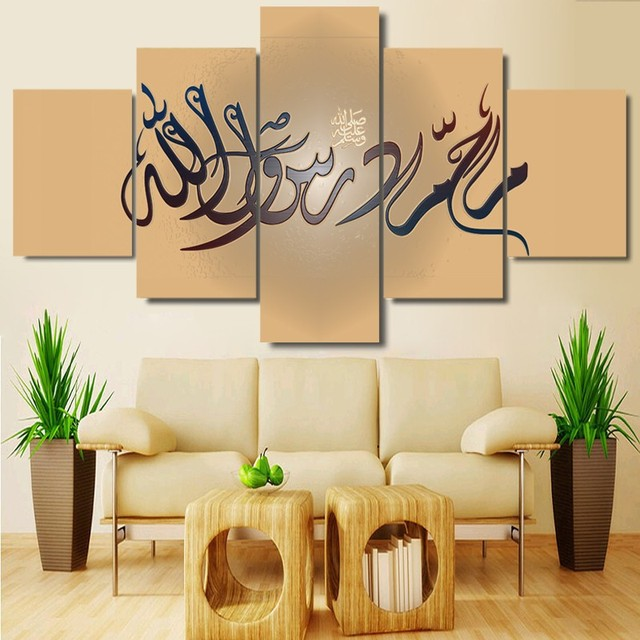 Famous Modular Wall Art Pattern - Wall Art Design - leftofcentrist.com