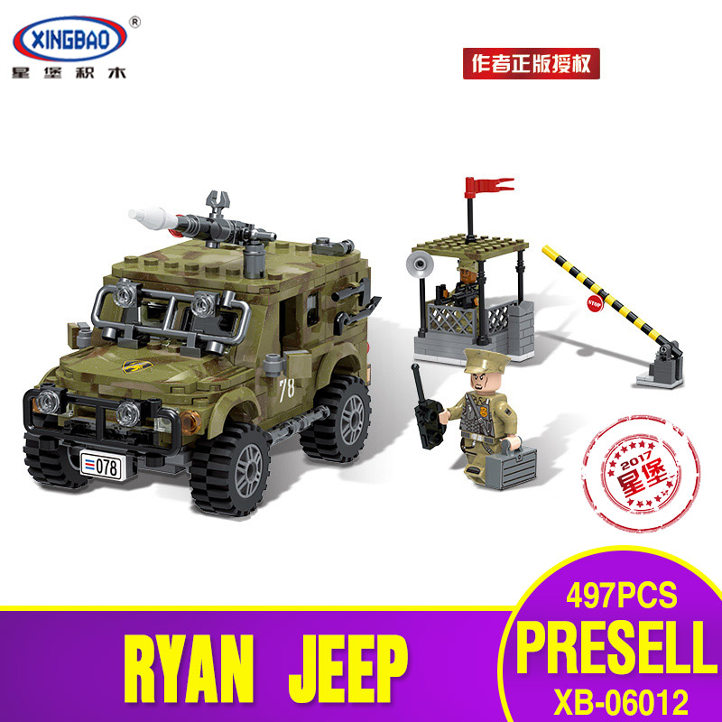 XINGBAO 06012 Genuine Military Series 497Pcs The Ryan Car Set Building Blocks Bricks Toys Educational Funny Christmas Boy Gifts 8 in 1 military ship building blocks toys for boys