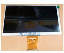 V711 V703 V711S V701S quad core dual core LCD neiping