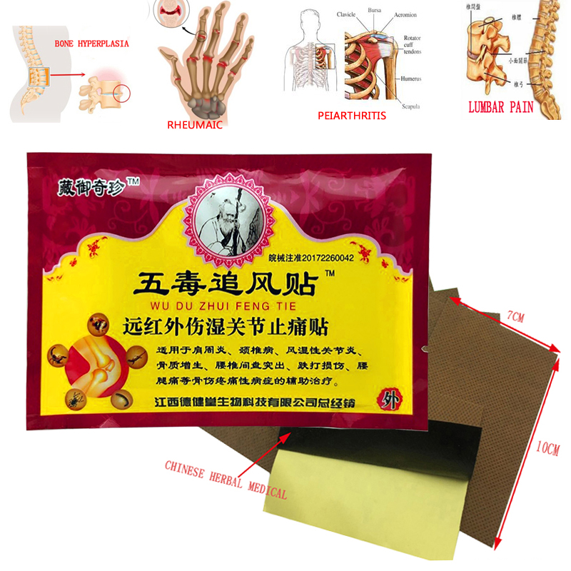 64pcs/8Bags Joint Pain Relieving Chinese Centipede/Spider/Scorpion/Wasp/Cobra Venom Knee Rheumatoid Arthritis Pain Patch