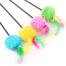 Pet cat Interactive toy Cute Design Bell and bird Feather Teaser Wand Plastic Toy for cats Color Multi Products For pet(China)