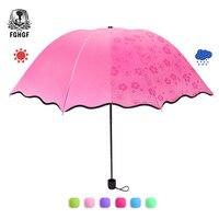 FGHGFมัลติฟังก์ชั่พับสีร่มเลดี้PrincessEncounteringน้ำปรากฏมายากลดอกไม้โดมร่มอาทิตย์/ฝนสำหรับผู้หญิ