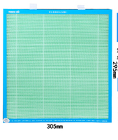 Hepa filter for air filter KJ261/KJ262/KJ263 0.3 micro