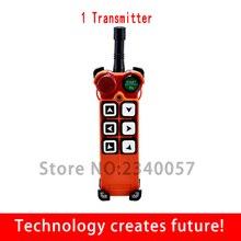 1 передает беспроводной промышленных пульта дистанционного управления, F21-E1, кран пульта дистанционного управления, кран беспроводной пульта дистанционного управления
