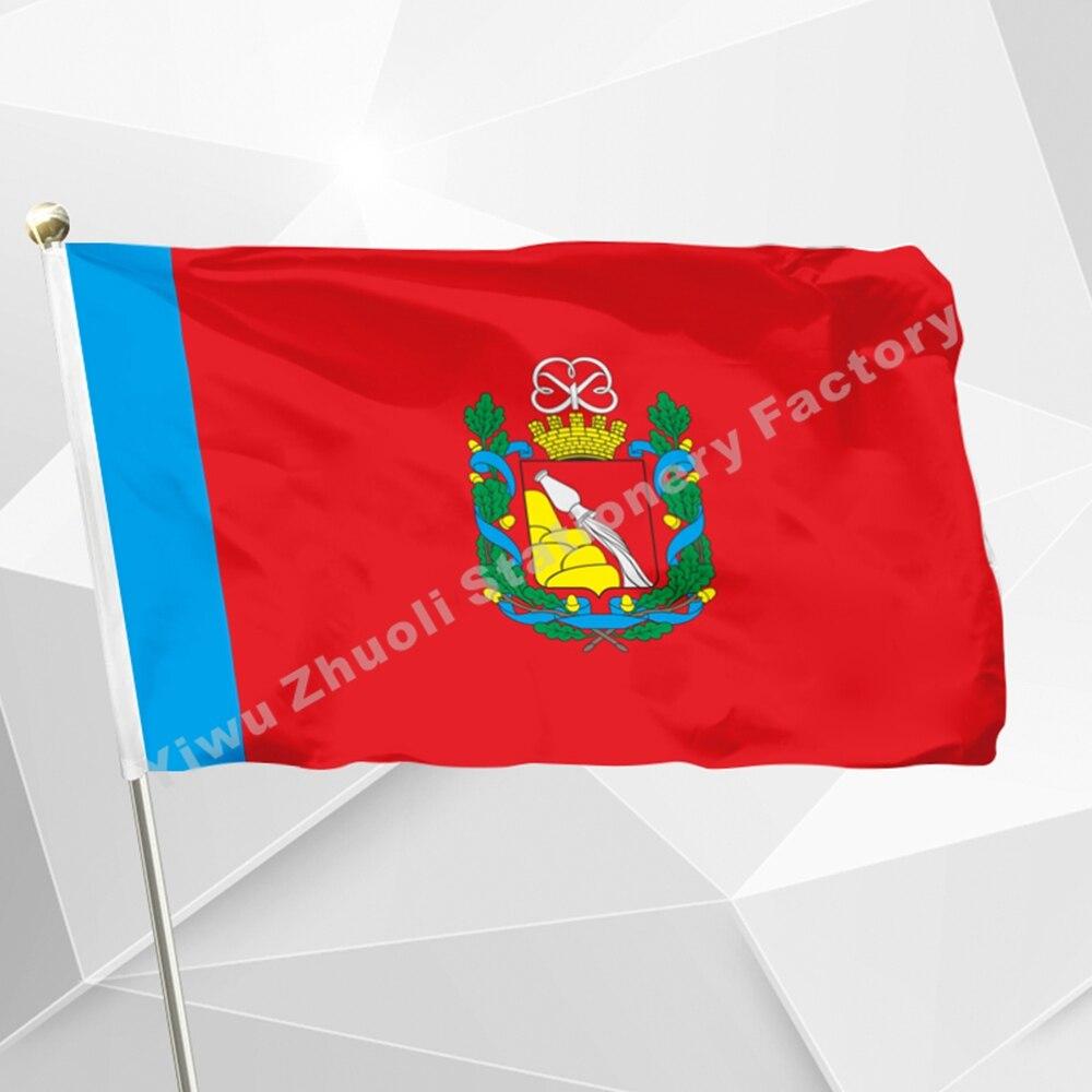 Ryssland Voronezh region 1998 flagga (3x5FT) 120 g 100D Kontor / Aktivitet / parade / VM festival / heminredning Gratis frakt