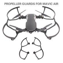 Защита пропеллера Quick Release Drone защита лопастей аксессуары для DJI MAVIC AIR