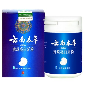 50g New Natural Teeth Whitening Tooth Powder Pearl Tooth Powder Teeth Dental Hygiene P7 Teeth Whitening