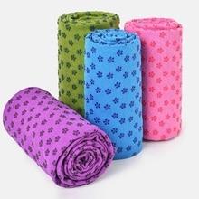 Microfiber Hot Yoga Towel Non Slip Skidless Wet Grip Design Skin-friendly  Ultra Absorbent Antimicrobial Protection for Bikram cba16dd224941