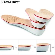 KOTLIKOFF Height Increase Insole EVA Pigskin Insoles Gel Insoles Flat Foot Silicone Soles Gel Orthopedic Shoe pad Lift Increase(China)