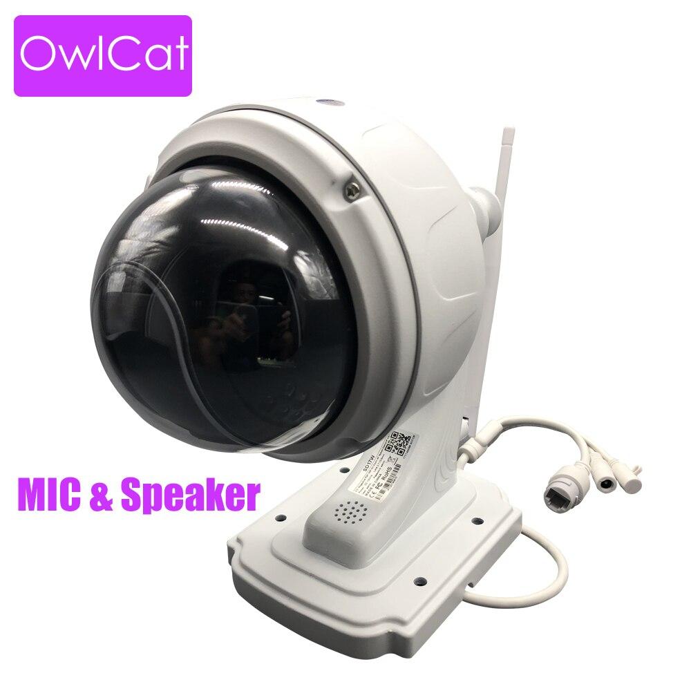 Открытый Водонепроницаемый Беспроводной сети IP Камера 1080 P X5 Optiocal зум 128 г памяти с Аудио Микрофон Динамик два способ голосовой