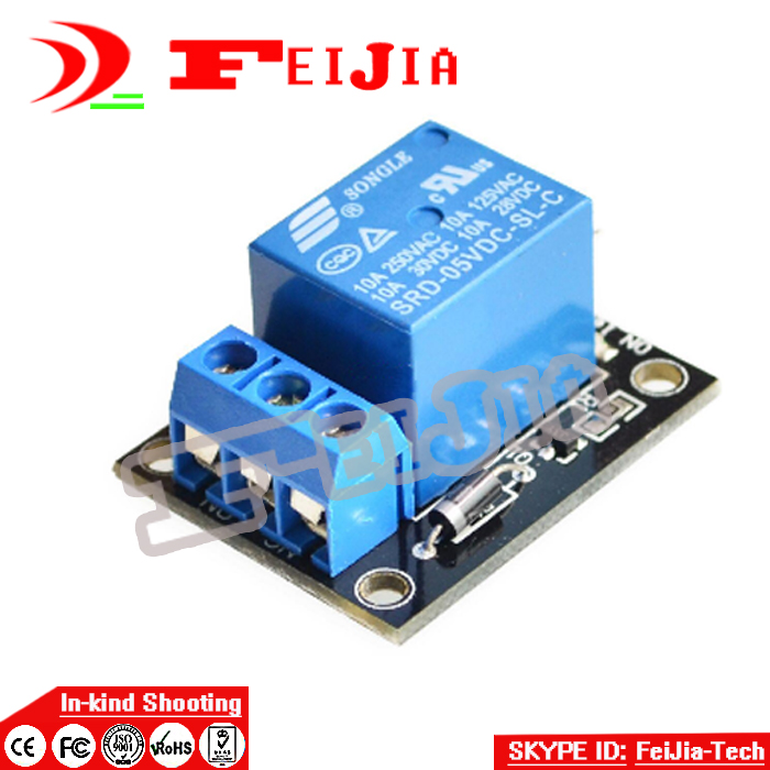 5V One 1 Channel Relay Module Board Shield For PIC AVR DSP ARM for Ard uino MCU