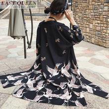 Japanese Kimono Cardigan Women Yukata Fashion Blouse Women 2020 Long Cardigan Haori Traditional Kimonos Dress Obi Shirt FF564