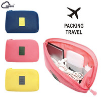 ISKYBOB Portable Travel Earphone Cable USB Digital Gadget Organizer Storage Makeup Bag Cosmetic Cases Cosmetic Bags